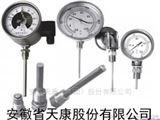 热套管式双金属温度计