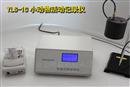 YLS-1C小老鼠活动记录仪