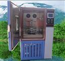 硫化橡胶耐臭氧老化箱