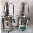 YA-ZD-5不锈钢电热蒸馏水器参数 厂家 图片