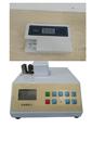 GWJ-2杭州绿博产式谷物硬度计