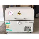 日立XRF荧光分析仪能量色散检测仪