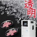 日本TECMAN塑料粒子色选机