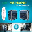 高精密循环水箱(冷却装置)
